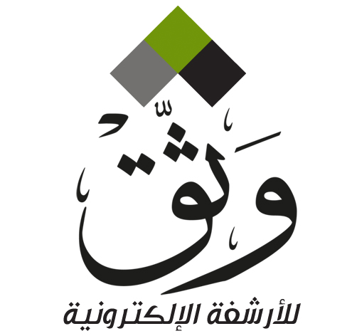 logo_watheq