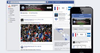 صفحة خاصة من فيس بوك لمتابعة أخبار كأس العالم