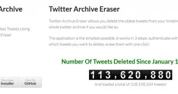 كيف تتخلّص من تغريدات تويتر القديمة؟ – شرح