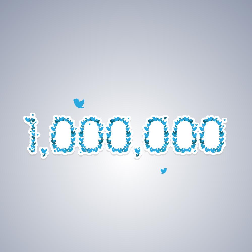 مليون