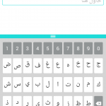 Screenshot_2014-07-11-19-24-36
