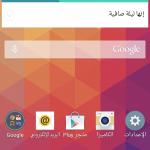 Screenshot_2014-07-11-19-26-52