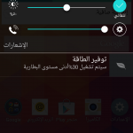 Screenshot_2014-07-11-19-27-11