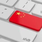 الصين تحظر أكثر من 1400 موقع إلكتروني