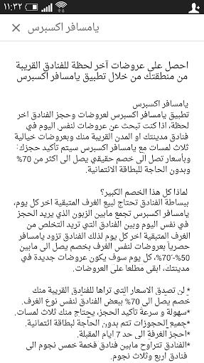 Description Screenshot