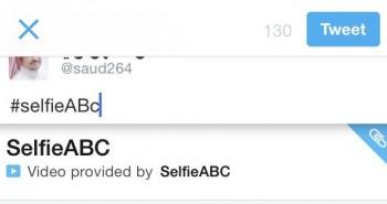 تويتر يقدم ميزة ربط فيديو بالهاتشاق في التغريدات