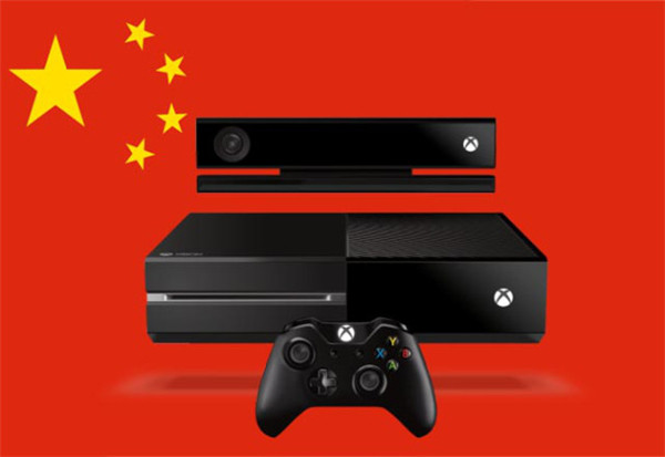wpdang_xbox-one-china_0