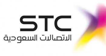 الاتصالات السعودية تحقق نمو بنسبة 35% في صافي الربح لفترة الـ 9 أشهر من 2014