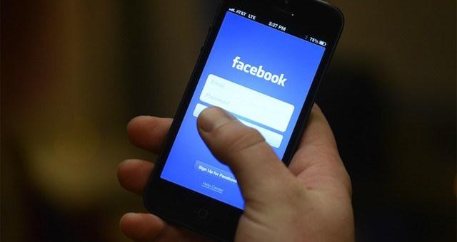 فيس بوك أطلس