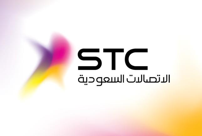 20120505_stc_logo-e1336232873380
