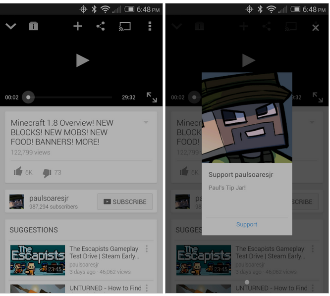 Capture4 يوتيوب تتيح التبرع المالي لأصحاب القنوات
