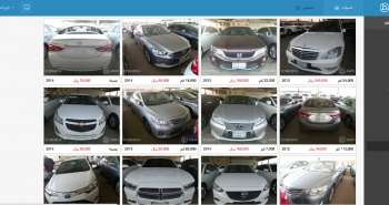 أوتو ويب ماركت سوق السيارات السعودية