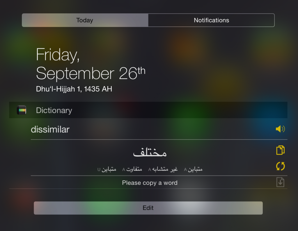 First_ArabicWidget