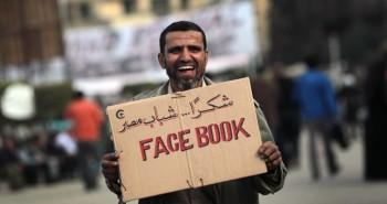 الحكومة المصرية توسع نطاق رقابة الانترنت و تطبيقات التواصل الفوري