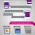 كيف تحمي معلوماتك على iCloud من السرقة