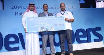 اختتام فعاليات ملتقى موبايلي لمطوري التطبيقات بتسليم جوائز الفائزين