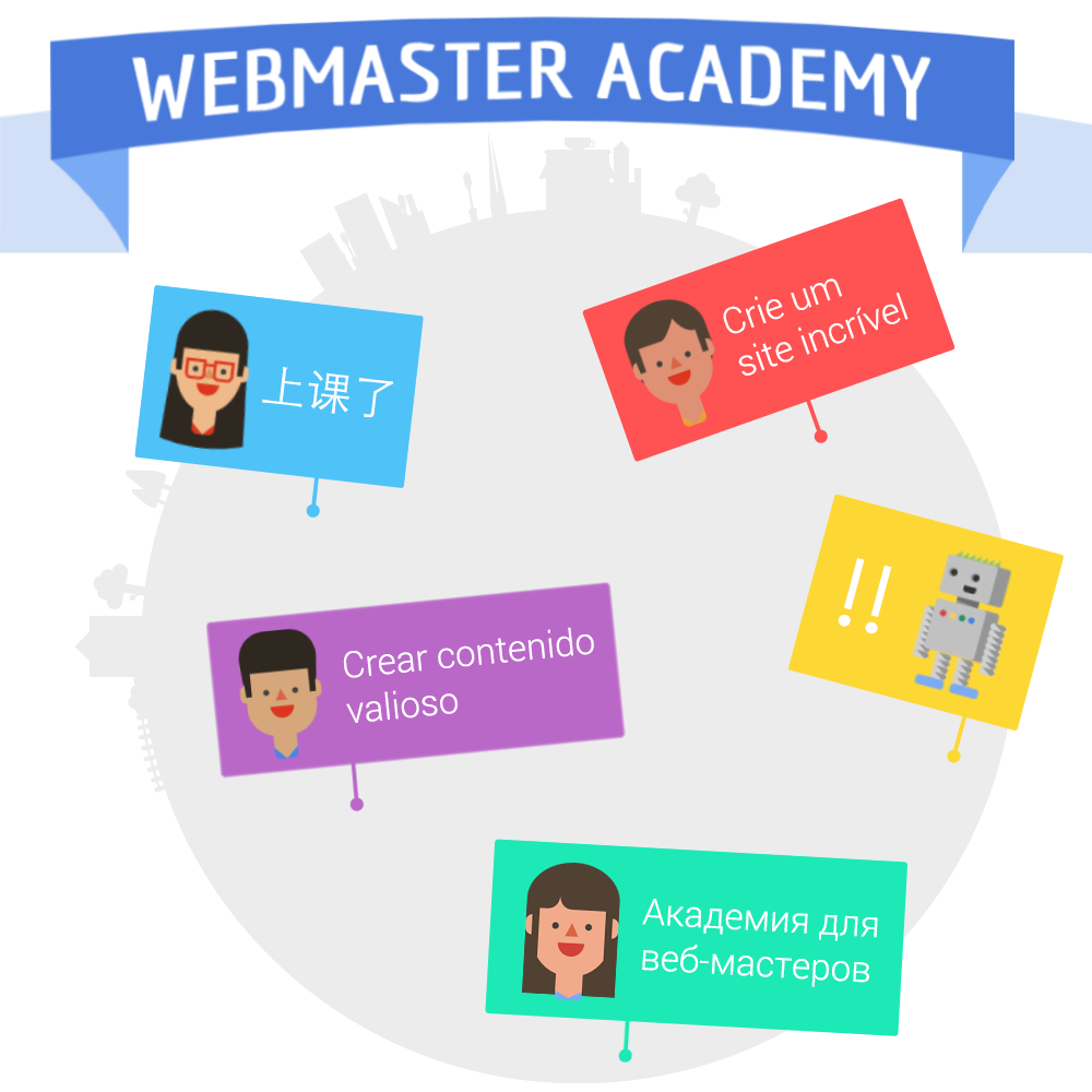webmaster_academy_international