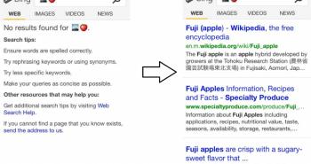 بينج يوفّر ميزة البحث باستخدام الرموز التعبيرية