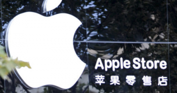 آبل تعلن عن إنشاء 25 متجر جديد لها في الصين
