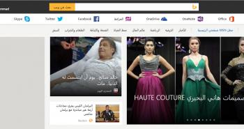 موقع MSN يبدأ تطبيق التصميم الجديد