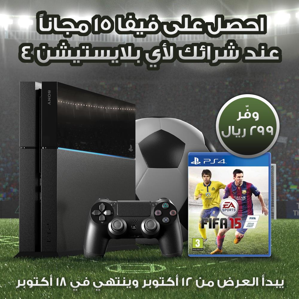 FIFA15-Web-Post-Rev1