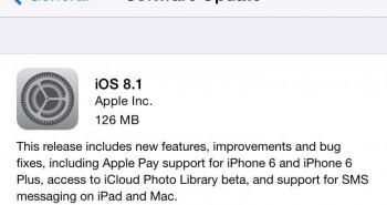 حمِّلْ الآن تحديث iOS 8.1 [شرح الطريقة]