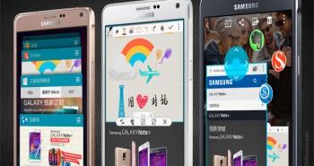 سامسونج تُطلق جالكسي نوت 4 بشريحتين في الصين