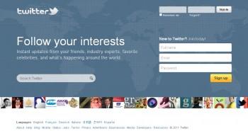 تويتر تستهدف الربح من الزوار غير المسجلين