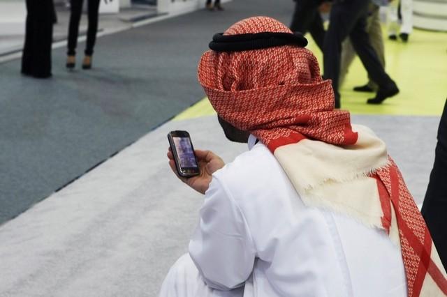 uae-smartphone