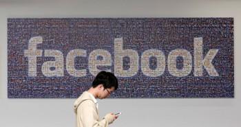الفيس بوك تخطط لإطلاق شبكة اجتماعية تنافس لينكد إن – شائعات