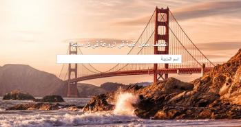 فيس بوك تطلق دليل الأماكن للتعرف على أماكن جديدة حول العالم