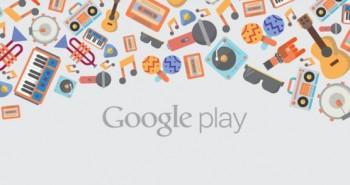 تطبيق قوقل للموسيقى يدعم الشاشات الكبيرة على منصة iOS