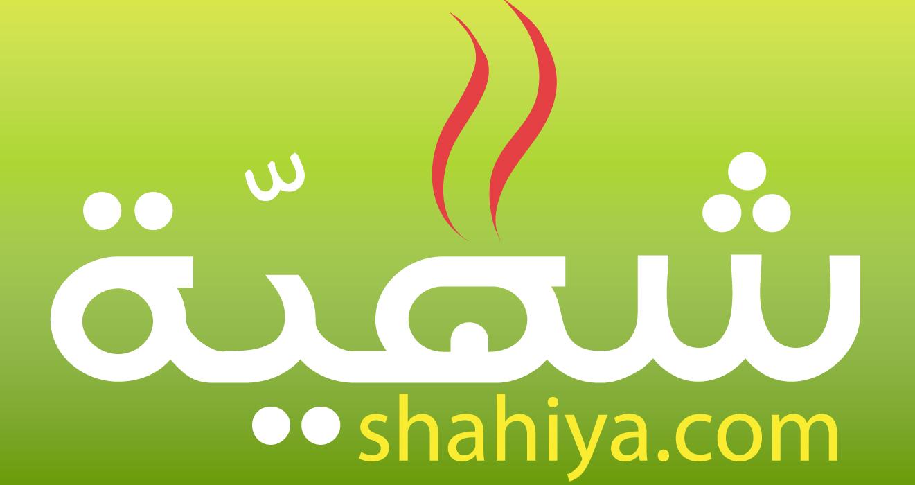 shahiya_logo_greenbk