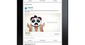 فيس بوك يشغل اعلانات الفيديو تلقائياً على الأجهزة المحمولة