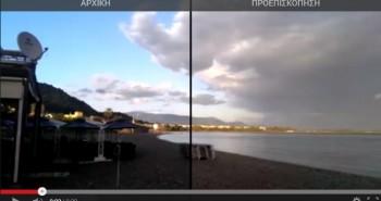 قوقل بلس تقدم ميزة تحسينات الفيديو Auto Enhance