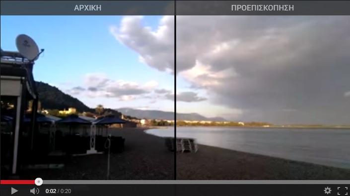 Google-Plus-video-auto-enhance