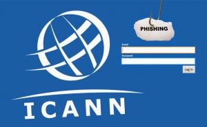 اختراق أنظمة إيكان وتسريب بيانات حساسة