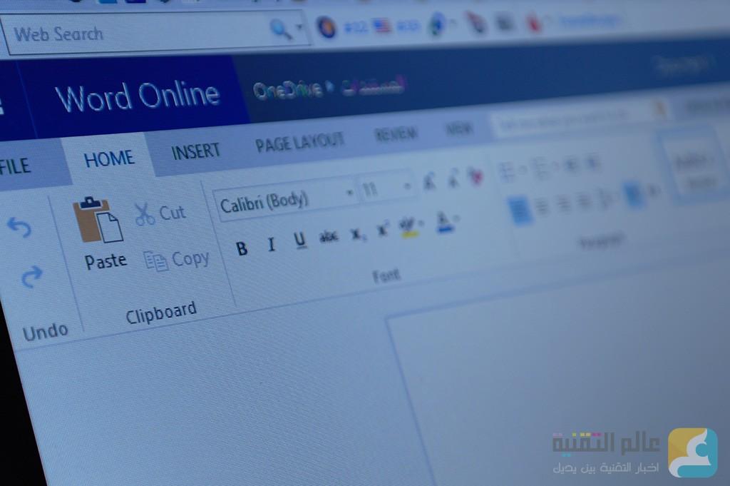 Microsoft-Word-Online