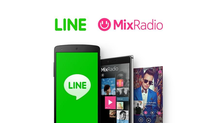 إغلاق تطبيق الموسيقى MixRadio