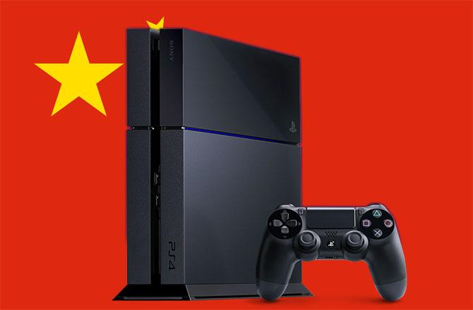 PS4China1