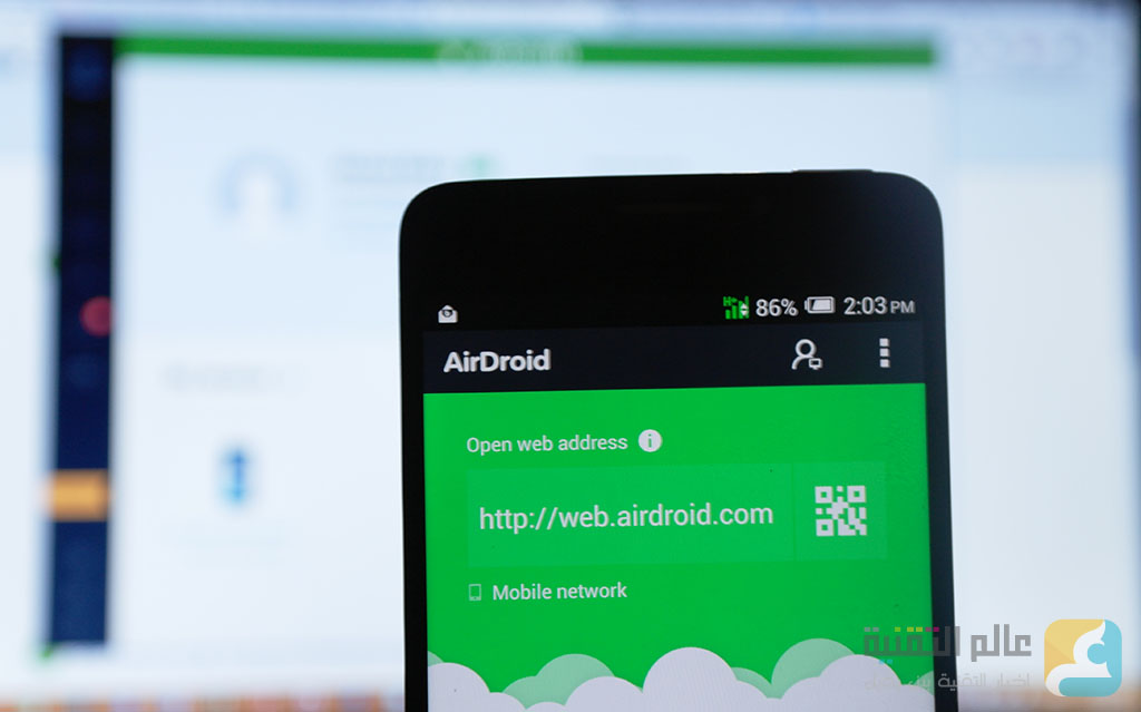 airdroid-3