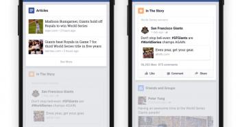 """فيس بوك تُطْلِقُ ميزة """"الاتجاهات"""" على الأجهزة المحمولة"""