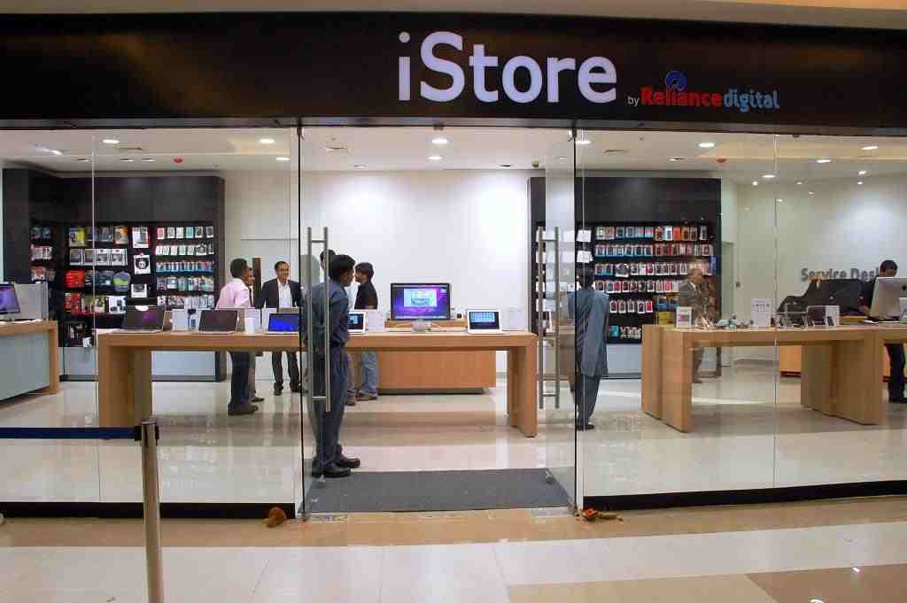 istore-reliance