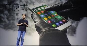 فيسبوك تسعى لإستثمار محتمل في شركة شيومي الصينية