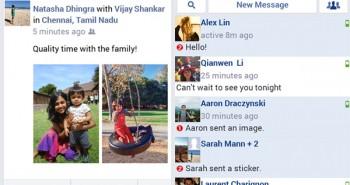 فيس بوك تطلق مخففة من تطبيقها على الأندرويد