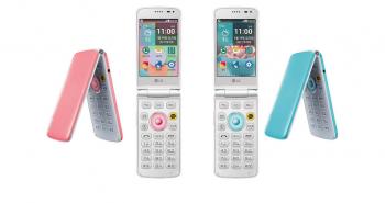 ال جي تكشف عن هاتف LG Ice Cream بغطاء قابل للفتح