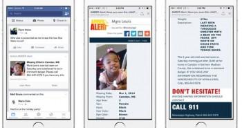 فيس بوك تبدأ بث تنبيهات للمساعدة في البحث عن الاطفال المفقودين