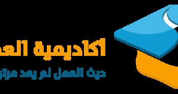 أكاديمية العمل الحر .. مبادرة من غزة لتثقيف الشباب العربي