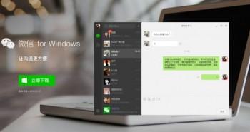 تطبيق الدردشة WeChat أصبح متاحاً على الويندوز