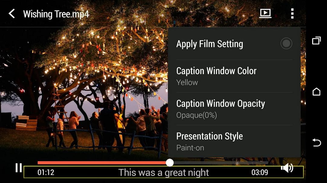 HTC Service-Video Player